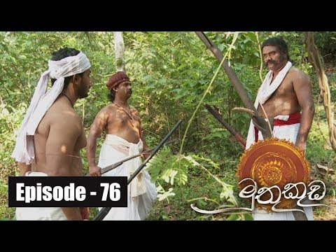 Muthu Kuda | Episode 76 22nd May 2017
