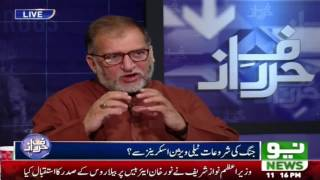 Harf E Raaz - New Talk Show With Orya Maqbool Jan On Neo News 4th October 2016