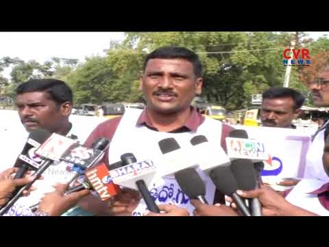 Velugu Employees Protest At Kadapa Collectorate | CVR News