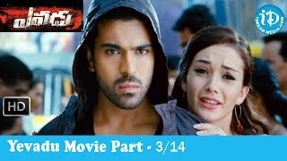 Yevadu - Yevadu Movie Part 3/14 - Ram Charan Teja - Shruti Haasan - Kajal Agarwal