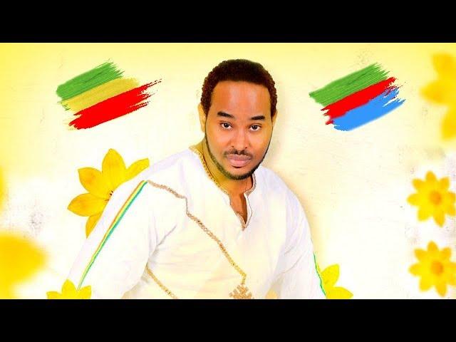 Mamila Lukas - Be Adis Amet |New Ethiopian Music