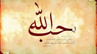 Chaman Me Hun Magar Aahe Bayabaani Nahi Jaati! Ashaar of Hazrat Hakeem Mohammad Akhtar Sb. RA