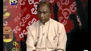 Ada Dawasa - Interview with Gamini Jayawickrama Perera - 08th October 2015