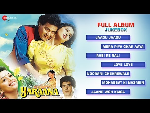 Yaraana [1995] - Full Songs - Audio Jukebox - Madhuri Dixit, Rishi Kapoor - Supe