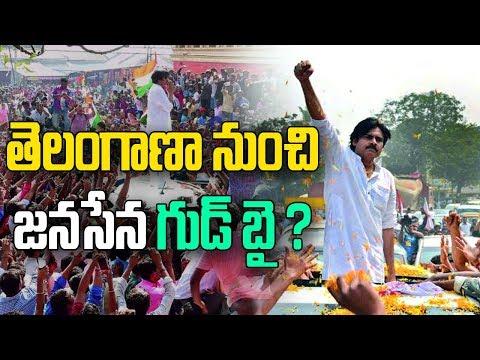 Pawan Kalyan to Takes Decision on janasena Situation In Telangana
