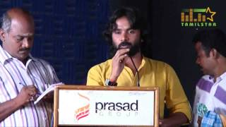 Seeni Movie Audio Launch Part 2