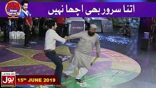 Itna Suroor Bhi Acha Nhi !! | Game Show Aisay Chalay Ga with Danish Taimoor