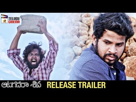 Aatagadharaa Siva Movie RELEASE TRAILER | Hyper Aadhi | Doddanna | Chandra Siddharth | Telugu Cinema