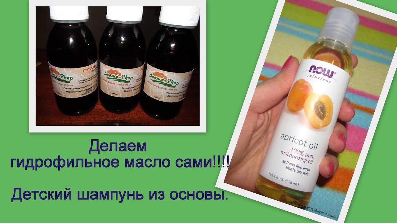 Рисалат магазин заказать масло черного тмина 8 фотография