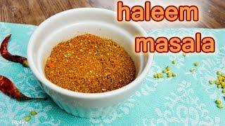 হালিমের মসলা | Homemade Haleem Masala Recipe | How To Make Halim Moshla | Iftar Special | Ramadan