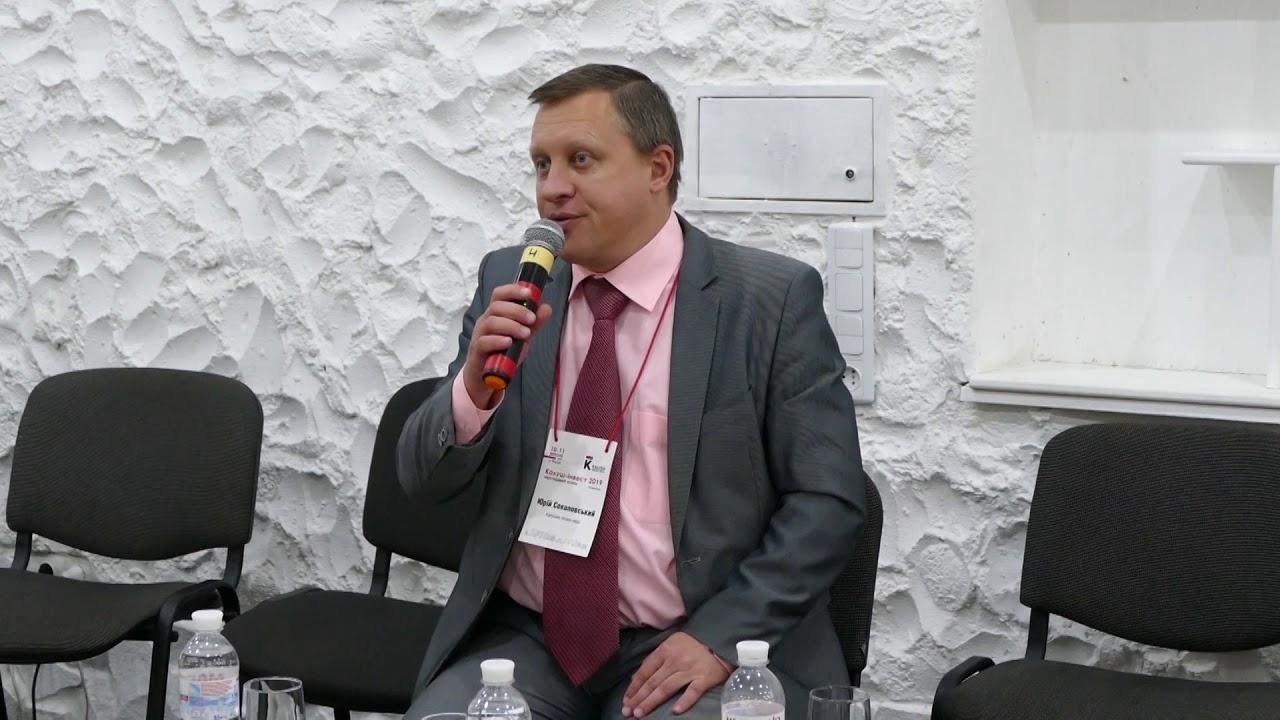 Калуш презентував проєкт інвестиційного паспорта міста