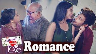 Internet Wala Love: Jay &   Adhya's Romantic Dance; Jay's Family Is Happy