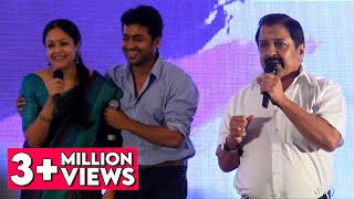 Sivakumar to Jyothika: Family is more important than Profession | Suriya Family
