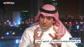 عدن تتحول إلى مركز للدبلوماسية الخليجية والدولية