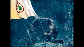 The Lebanese Forces - the continious resistance (English subtitles)