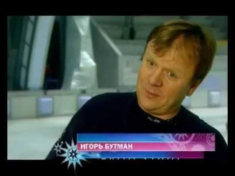 Мария Петрова Игорь Бутман Профайл Юмор 2006