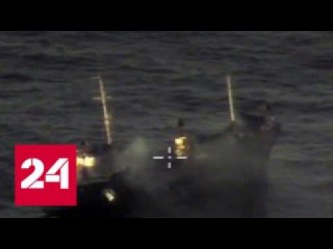 Бомбардировщики Су-34 успешно поразили морские цели на учениях - Россия 24