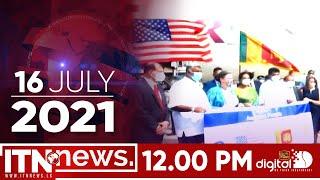 ITN News 2021-07-16 | 12.00 PM