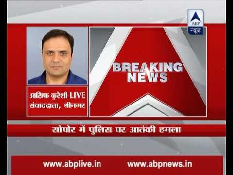Sopore: Terrorists attack police team; nobody injured