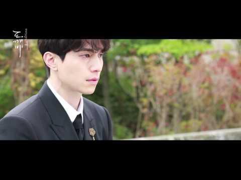 [배우 이동욱] tvN 10주년 특별기획 '도깨비'가 옵니다