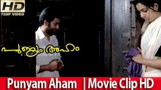 Malayalam Movie 2010 - Punyam Aham - Part 15 Out Of 22 [HD]