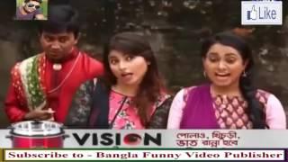 Average Aslam Er Bibaho Bivrat Bangla Natok 2016 By Mosarof Korim   Bangla Funny Video   YouTube