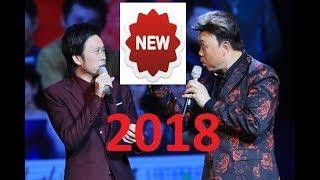 Liveshow Hài Tết Hoài Linh 2018 - Sui Gia Mặt Đối Mặt - Trấn Thành Lê Giang