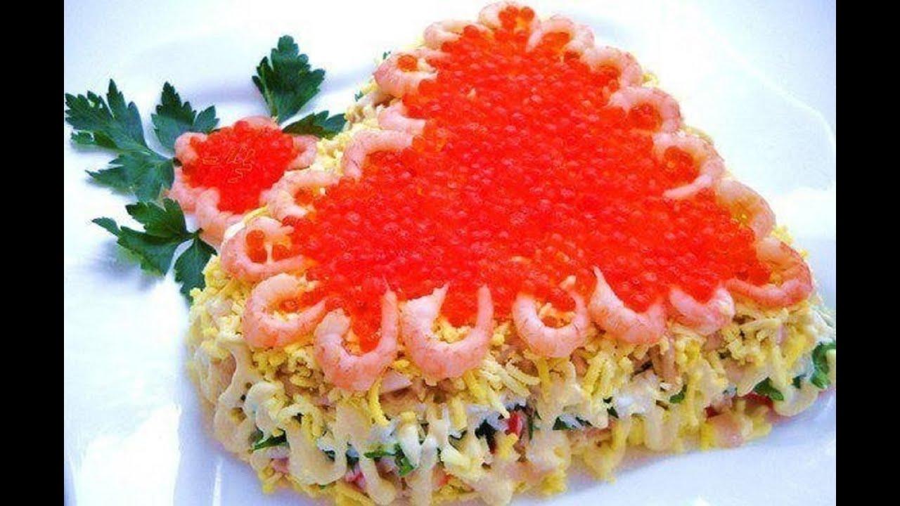 Пошаговые рецепты салатов на день рождения с и рецептами