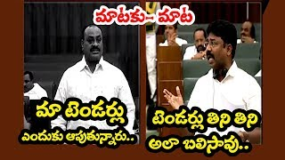 Achem Naidu Vs Adimulapu Suresh in AP Assembly | AP Budget Sessions 2019 | Top Telugu Media
