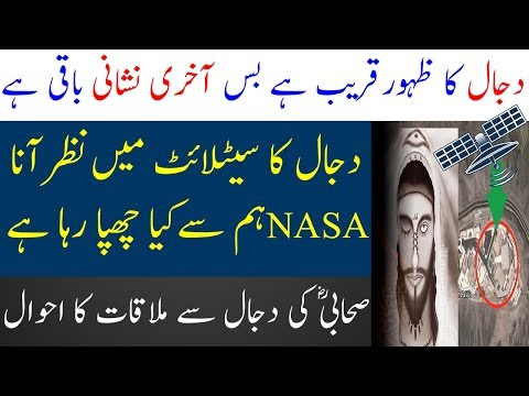 in urdu elm ki roshni Roshni ilm ki satya prakash loading ilm ki haqeeqat allah ki ibaadat - official advert [peace tv urdu] - duration.