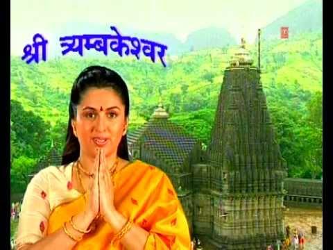 Dukhiya Ye Sansar Sukh Ka Tu Bhandar Hai Full Song l Barah Jyotirling...