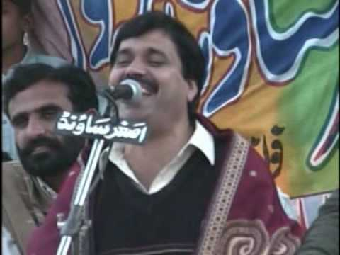 Pakistani folk song Shafa Ullah Khan Rokhari 3