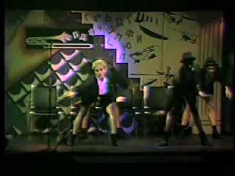 Maddona 1982 First Performance Ever Rare