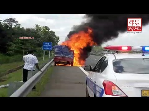 small lorry gutted i|eng