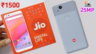 Jio Phone 3 Official Specifications ।। Price ₹1500 ।। Camera 📸16MP+📸10MP ।। Launch Date