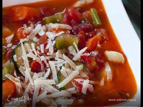 Юлия Высоцкая — Итальянский суп