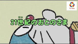 21st Century Ka Raja Doraemon 2016 New Episode