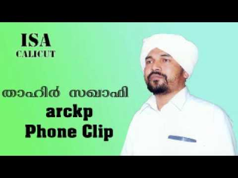 Thahir Saqafi Phone Clip Latest Mudi Clip video