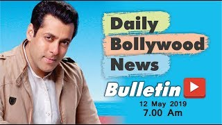 Latest Hindi Entertainment News From Bollywood | Salman Khan | 12 May 2019 | 07:00 AM