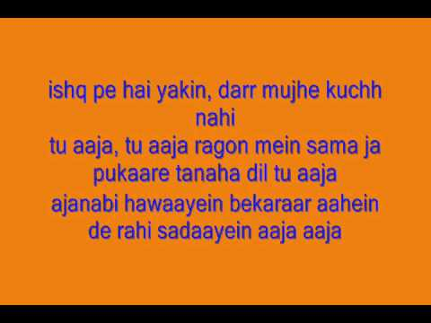 Shaapit Ajanabi Hawaayein Bekaraar Baahein Lyrics video