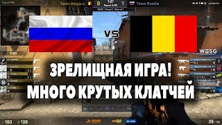 СБОРНАЯ РОССИИ ИГРАЕТ ПРОТИВ БЕЛЬГИИ // Team Russia vs Team Belgium WESG 2017