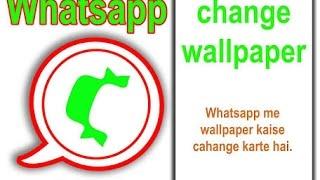 How to change WhatsApp background wallpaper ||€Muslim Bhai ke liye hai