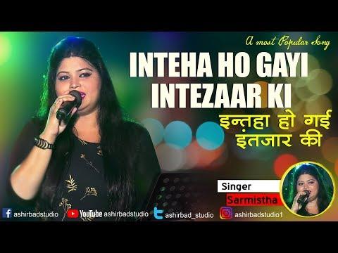Inteha Ho Gayi Intezaar Ki - Sharaabi | Kishore Kumar | Asha Bhosle | Cover by Ujjal & Sarmistha