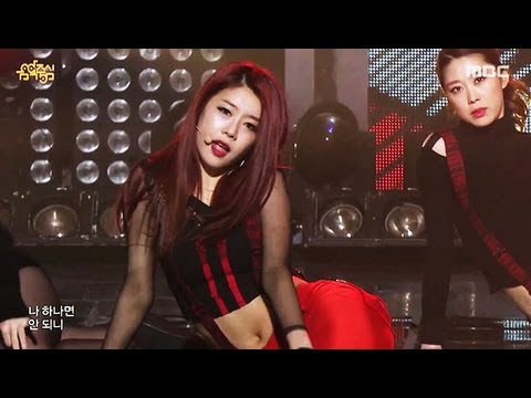 Girl's Day - Expect me, 걸스데이 - 기대해, Music Core 20130323