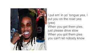 Quavo - Stars in the Ceiling (LYRICS/AUDIO)