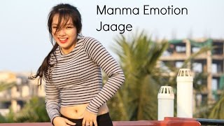 Manma Emotion Jaage - Dilwale | Hip Hop Dance