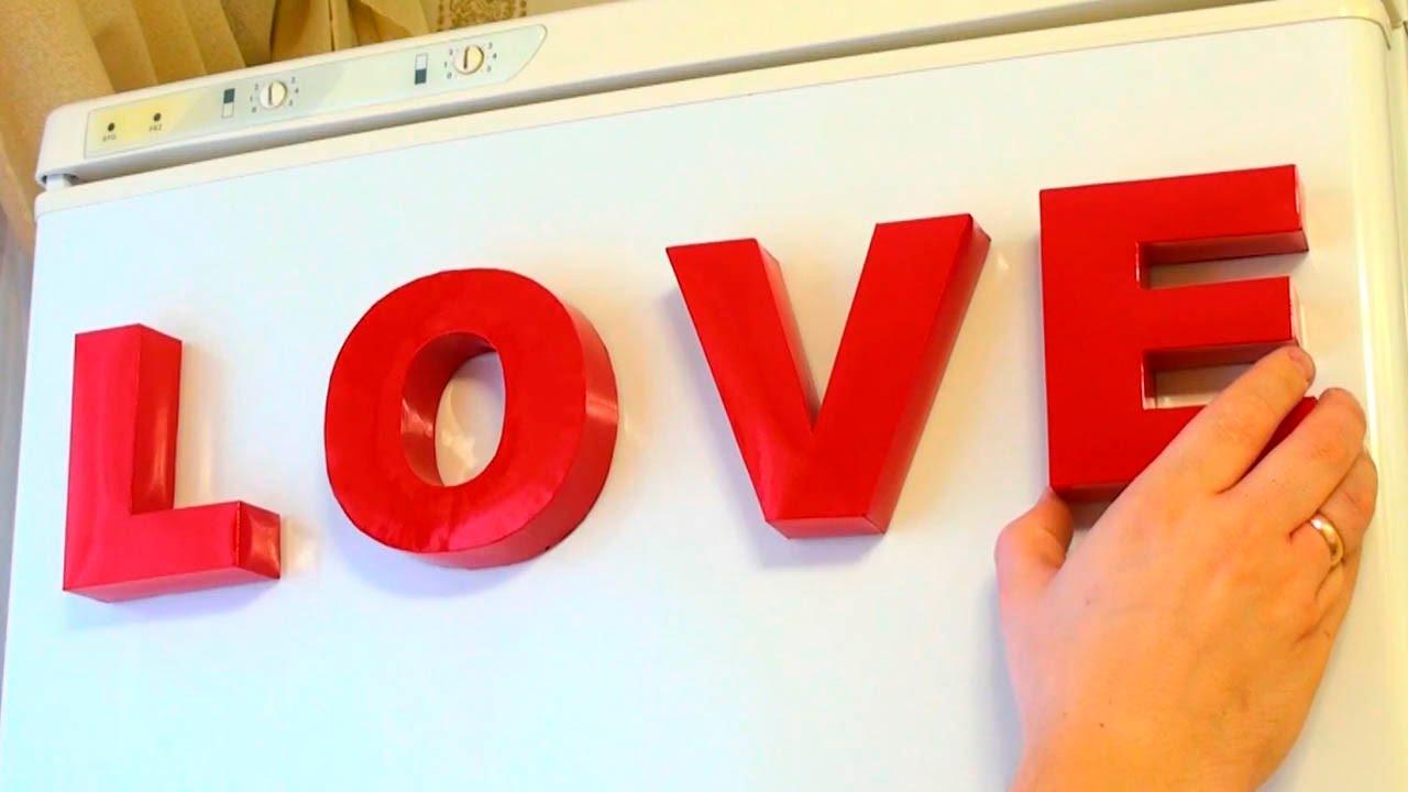 Сделать буквы своими руками из картона