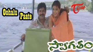Swagatham Songs  Oohalu Paate Jagapathi Babu Anushka