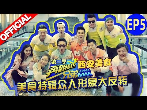 media running man ep 141 eng sub full