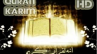 SURAH AL BAQARAH full by Mishary Alafasy [HD] - QURAN
